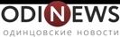 Новости города Одинцово
